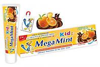 Детская зубная паста Megamint Orange & Chocolate (Апельсин и шоколад) 50 ml