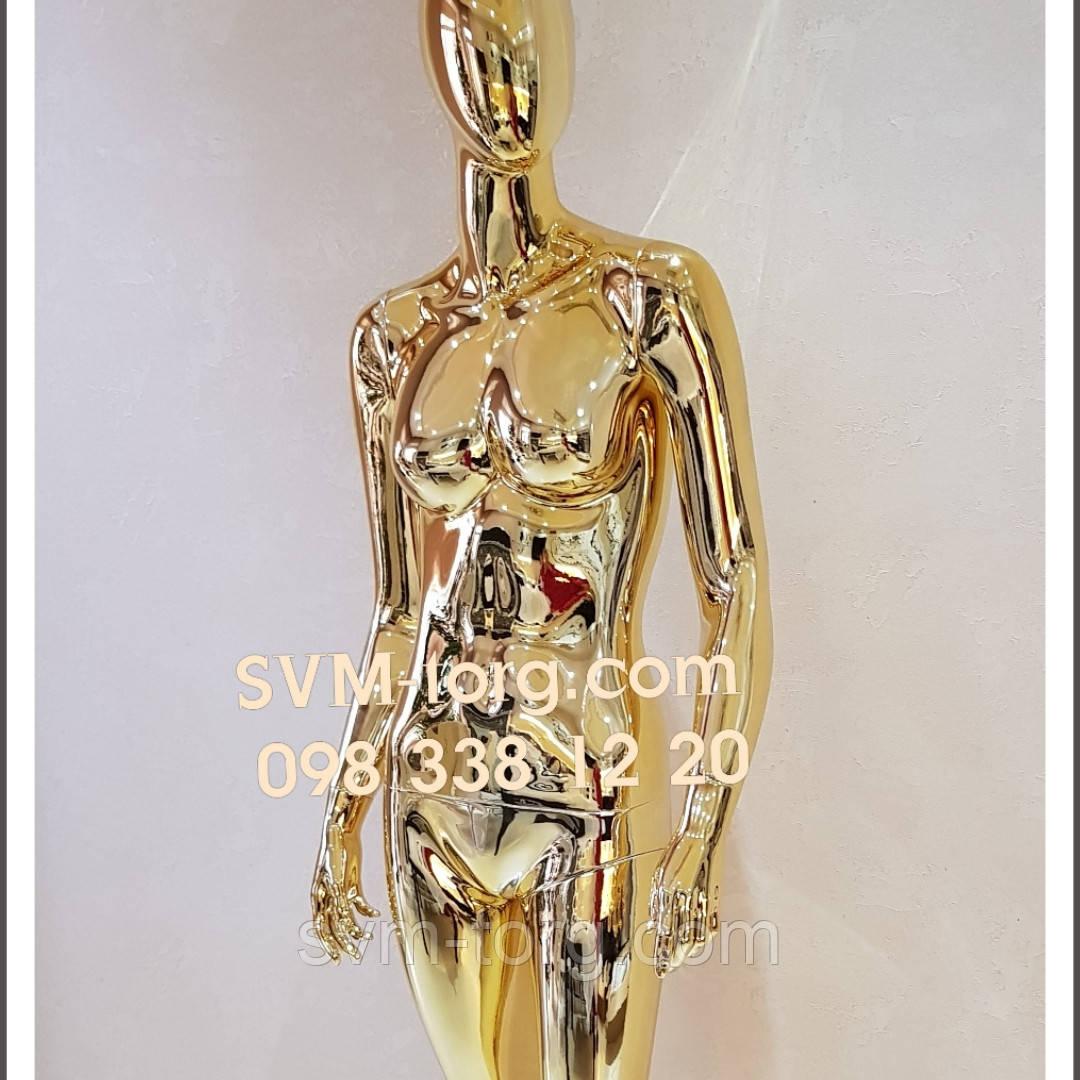 Манекен женский хромированное золото