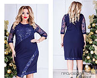 5bfd6abd40a Шикарное оригинальное женское платье большого размера до 58-го с вышивкой  синее