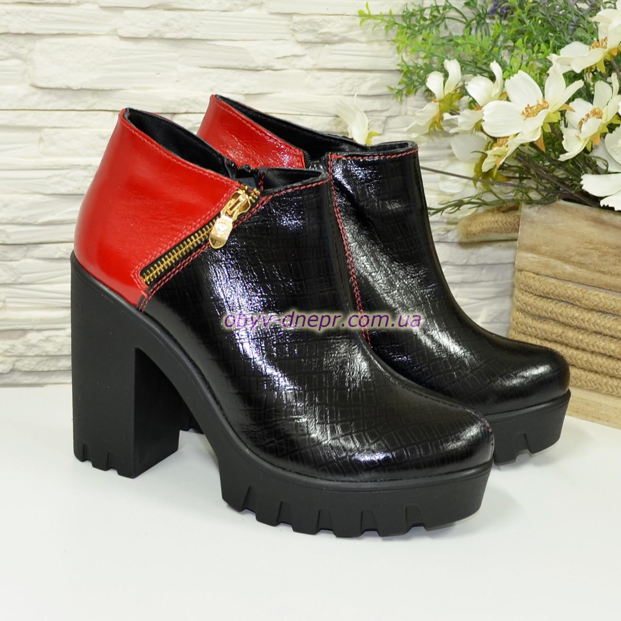 Жіночі об'єднані демісезонні черевики на тракторній підошві