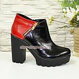 Жіночі об'єднані демісезонні черевики на тракторній підошві, фото 2