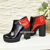 Жіночі об'єднані демісезонні черевики на тракторній підошві, фото 3