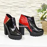 Жіночі об'єднані демісезонні черевики на тракторній підошві, фото 4