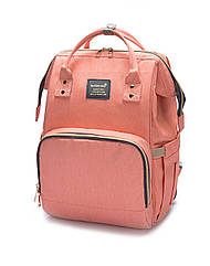 Рюкзак для мам Pofunuo Розовый 80, КОД: 287252