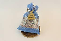Сувенирный мешочек Мішок Достатку  Маленький Синий 1004, КОД: 176195