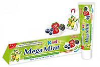 Детская зубная паста Megamint Forest Berries (Лесные ягоды) 50 ml
