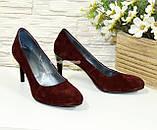 Туфли женские классические замшевые на шпильке! Цвет бордо, фото 3