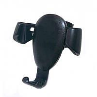 Универсальный держатель для телефона в машину Holder 009