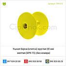 Ушная бирка (клипса) круглая 30 мм желтая (БРК-15), фото 2