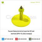 Ушная бирка (клипса) круглая 30 мм желтая (БРК-15), фото 4