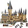 LEGO Harry Potter Замок Хогвартс (Артикул: 71043)