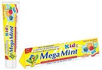 Детская зубная паста Frutti Bubble Gum (Фруктовая жевачка) 50 ml