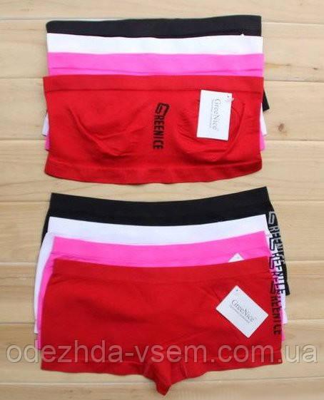 Купить женский комплект одежды