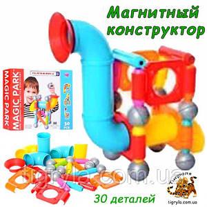 """Магнитный конструктор """"Волшебный парк"""" с крупными деталями, аналог Bondibon Smartmax и """"Magnastix"""" и Bornimago"""