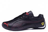 78d31d7831eef3 Мужские кроссовки Puma Ferrari Low Black размер 41 UaDrop109975-41, КОД:  239088