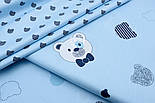"""Сатин """"Голова мишки с синей бабочкой и полосатые контуры"""" на голубом № 1764с, фото 5"""