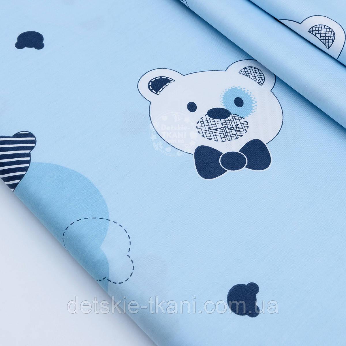 """Сатин """"Голова мишки с синей бабочкой и полосатые контуры"""" на голубом № 1764с"""