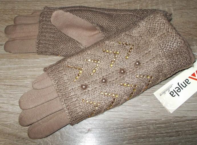 Перчатки и митенки на очень плотном флисе 2 в 1 капучино  размер 8