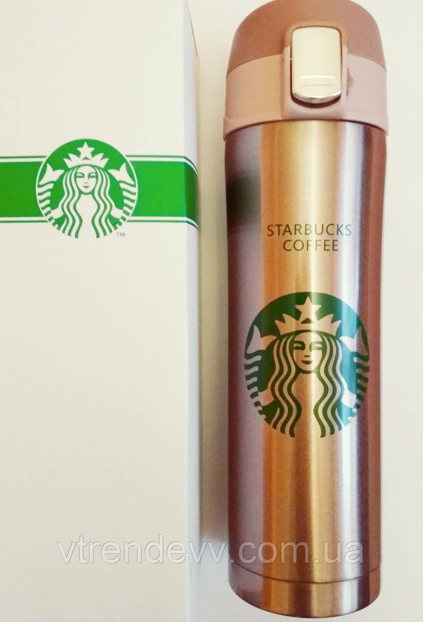 Термос Starbucks coffee (Старбакс) 480 мл, золотой