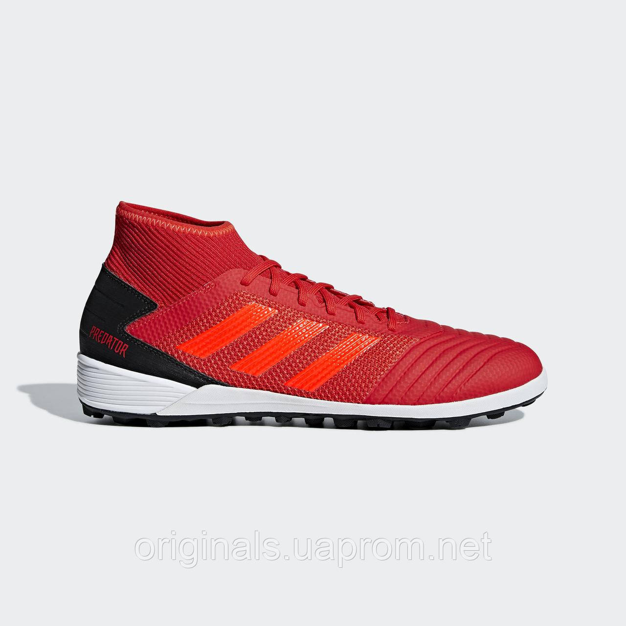 ae5e0877 Футбольные бутсы Adidas Predator Tango 19.3 TF D97962 - 2018/2 -  интернет-магазин