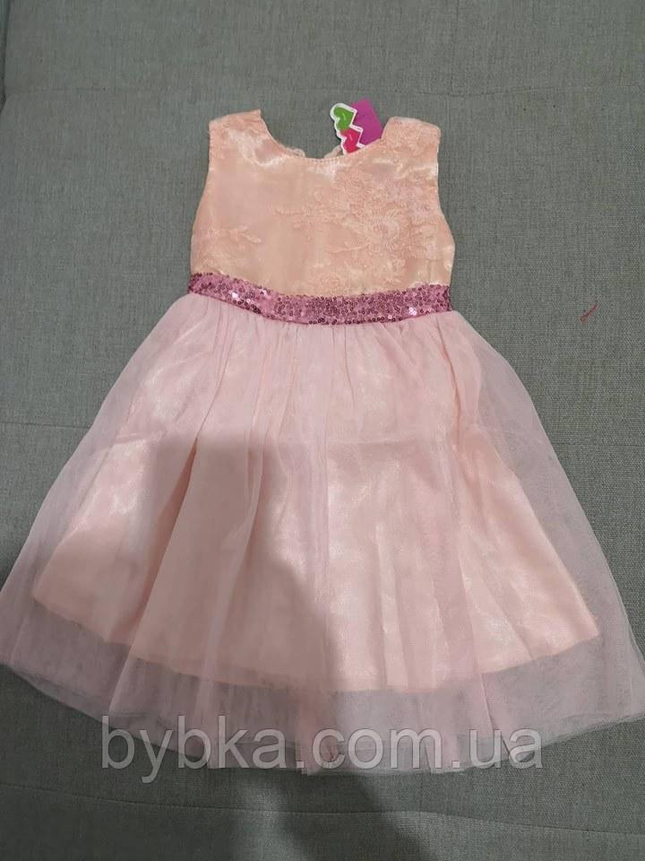 Платье детское нарядное пишное праздник плаття сукня дитяча святкове -  Интернет-магазин
