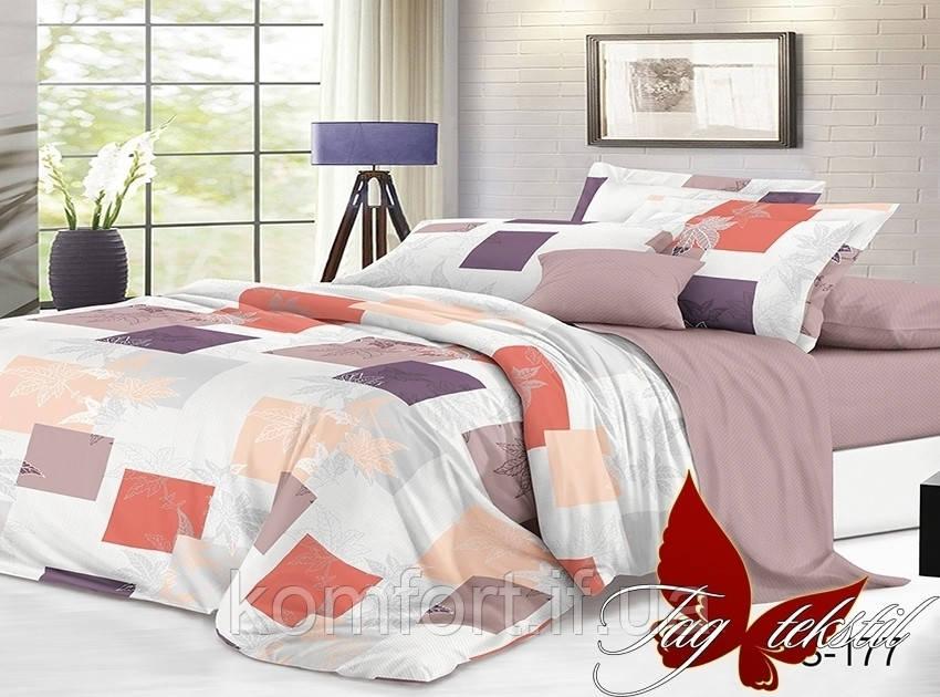 Комплект постельного белья с компаньоном S177