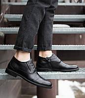Туфли мужские зимние кожаные классические качественные утепленные мехом (черные), ТОП-реплика