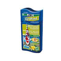 JBL (ДжБЛ) Gyro Pond 500 мл.
