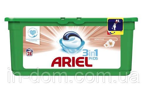 Ariel Pods Sensitive 3 в 1 универсальные капсулы для стирки  28 шт.