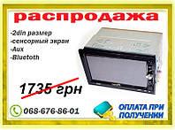 "Автомагнитола  Pioneer 7043  7"" Экран  + пульт на руль"