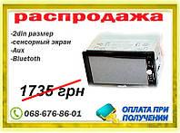"Автомагнитола  Pioneer 7041  7"" Экран  + пульт на руль"