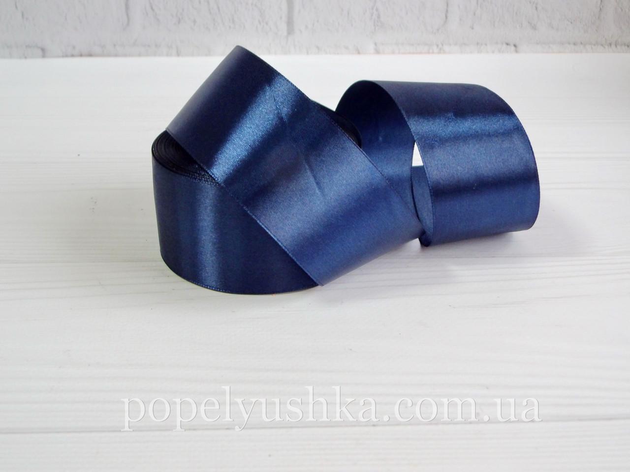 Стрічка атласна 5 см темно синя