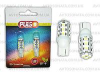 Лампочка без цок.Т10 16LED PULSO LP-21316 SMD-3528/12V White