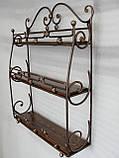 Этажерка кухонная кованая (MS-KK-01-2), фото 4