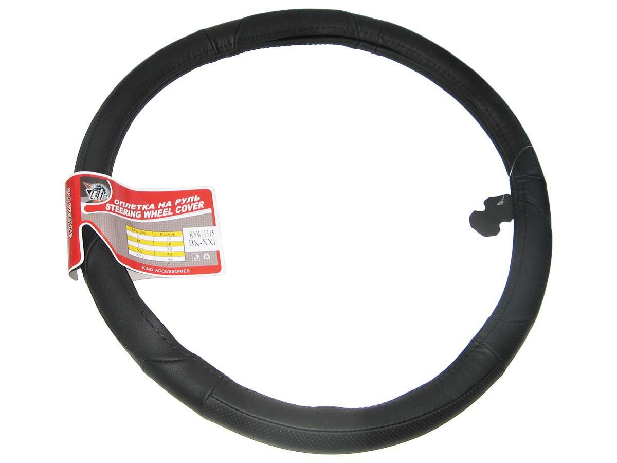 Оплетка кожа 1315-XXL black черная/перфорированные вставки - Авто-Лидер в  Запорожье