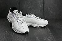 731220446d61 Белые Кроссовки Nike Air Max 95, Мужские и Женские (Реплика) — в ...