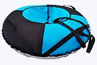 Тюбинг надувные санки диаметр 100 см