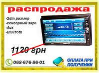 Автомагнитола Pioner 7012
