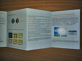 Часы Smart Baby Watch Q200 Blue-Yellow Гарантия 1 месяц, фото 3
