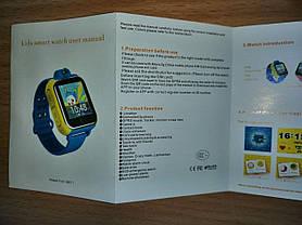 Часы Smart Baby Watch Q200 Blue-Yellow Гарантия 1 месяц, фото 2