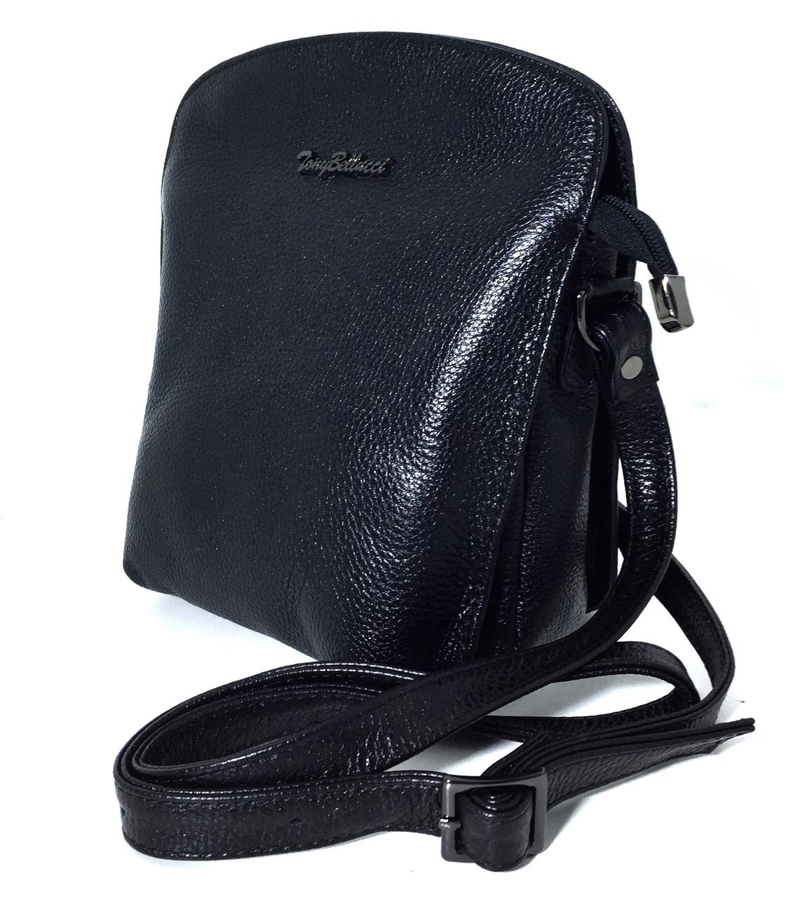 59bd4c7bb990 Купить женскую сумку Dizar S-9093 23*19*4см флотер слон, темно ...