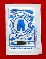 Краситель для ткани универсальный (хаки)  анилиновый
