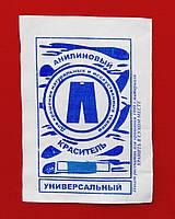 Краситель для ткани универсальный (голубой)  анилиновый