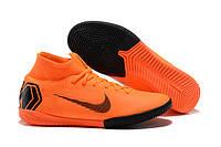 Сороконожки Adidas Predator с носком,адидас сороконожки,обувь футбольная адидас ,футбольные сороконожки адидас
