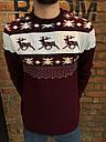 Зимний свитер мужской бордовый от бренда Morning Star размер S, M, L, фото 3