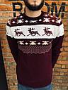 Зимний свитер мужской бордовый от бренда Morning Star размер S, M, L, фото 5