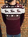 Зимний свитер мужской бордовый от бренда Morning Star размер S, M, L, фото 6