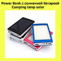 Power Bank с солнечной батареей Camping lamp solar