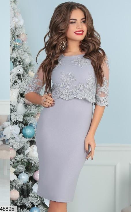 Вечернее платье средняя длина облегающее рукав три четверти сетка вышивка серого цвета