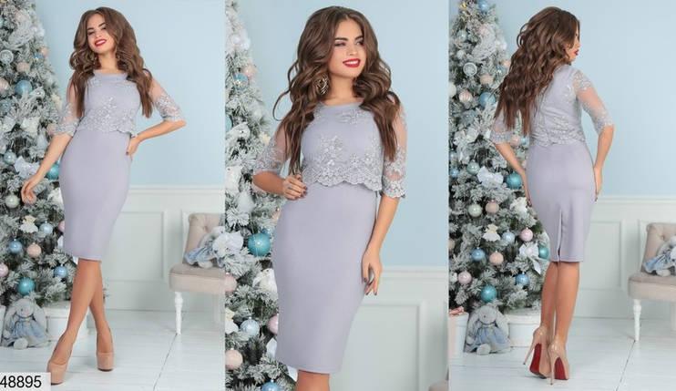 Вечернее платье средняя длина облегающее рукав три четверти сетка вышивка серого цвета, фото 2